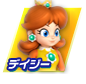 File:Daisy CSS.png