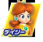 Daisy CSS (1)