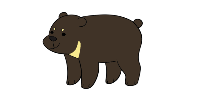 File:Moon Bear.png
