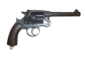 File:300px-Enfield Mk II revolver.jpg