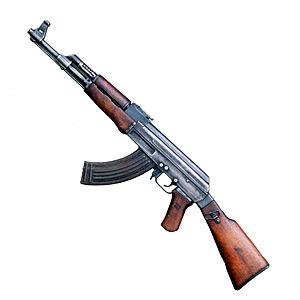 File:Kalashnikov AK-47.jpg