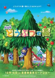 220px-Animalcrossingfilm poster