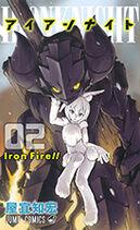 Ironknight002-thumb-137xauto-1167