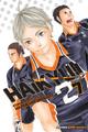 Haikyu!! ESJ Volume 7