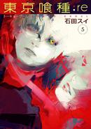 Tokyo Ghoul re WYJ Volume 5