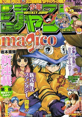 File:Magico.jpg