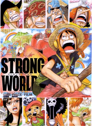 File:Japanese poster of One Piece Film Strong World.jpg