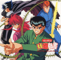 File:Hakusho soundtrack.jpg