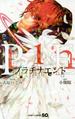 Platinum End WSJ Volume 1