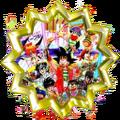 Thumbnail for version as of 21:52, September 2, 2013