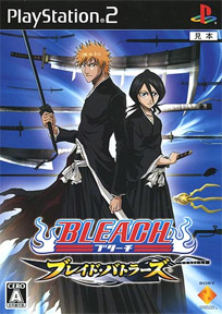 File:Bleach Blade Battlers Cover.jpg