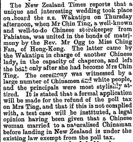 File:Chin Ting wedding 2.jpg