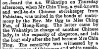 A Chinese Wedding (New Zealand Times etc) February 1898