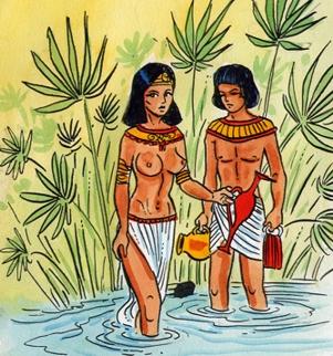 Datei:Papyrus.jpg