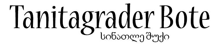 Tanitagrader bote.png