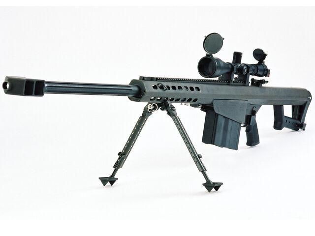 File:M50 Scharfschützengewehr.jpg