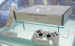 Playstation-4-a
