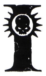 File:Adeptus Ministorum Symbol.png