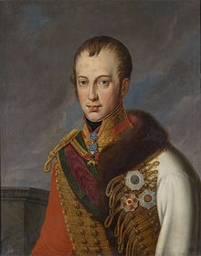 File:Ferdinand of Austria.jpg