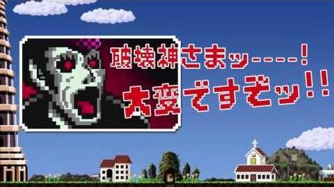Thumbnail for version as of 18:04, September 21, 2013