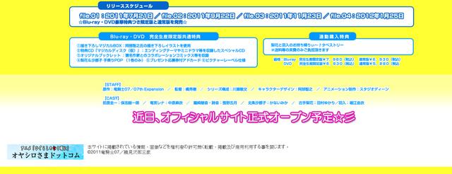 File:Information.png