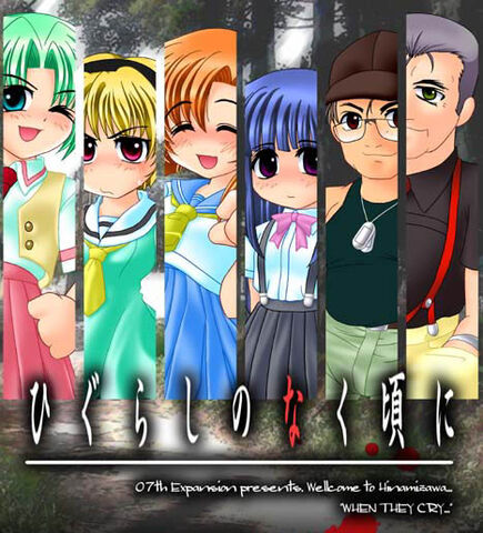 File:Higurashi original doujin game.jpg