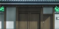 Sonozaki House