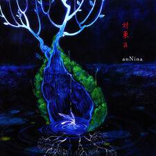 Taishō a Cover