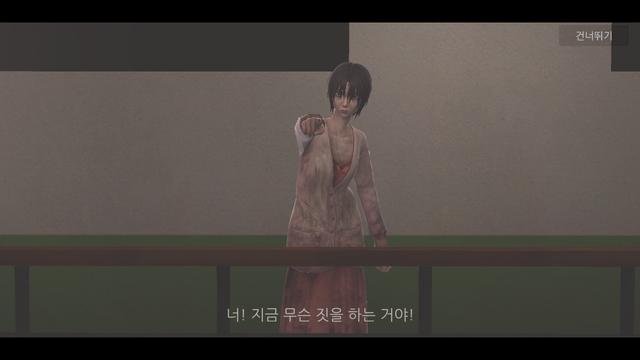 File:Eun-mi remake.png