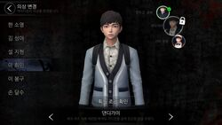 Hui-min's Costume -Dandy guy-