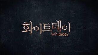 화이트데이 학교라는 이름의 미궁, 4번째 히로인 '유지민'의 성우 이지현을 만나다.