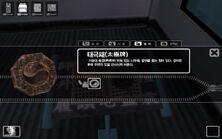 Plate Taegeuk