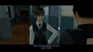 White Day ALNS (Original Korean Ver) - Talking to Seong-ah