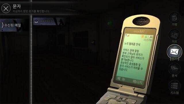 File:Whiteday-remake-mobile.jpg