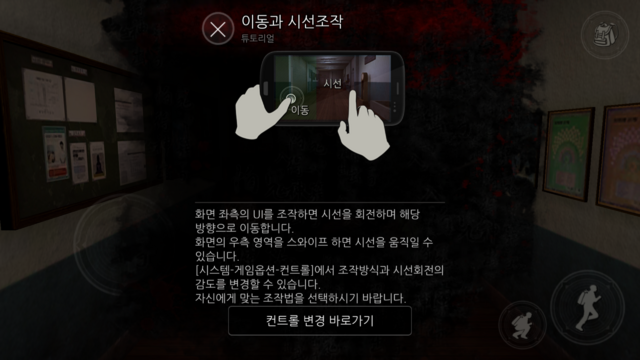 File:Whiteday mobile(2015)- 5.png
