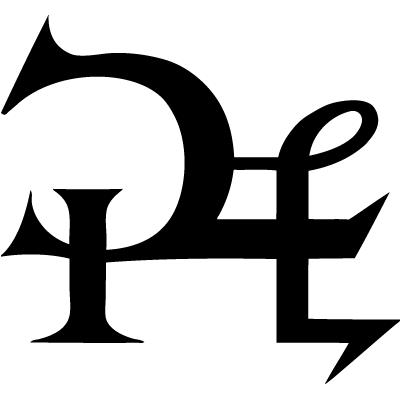 File:SpellMatterPatterning.png