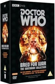 Dvd-bredforwar