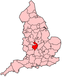 Plik:EnglandWarwickshire.png