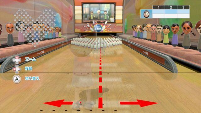 File:Wii sports club 100-Pin Bowling.jpg