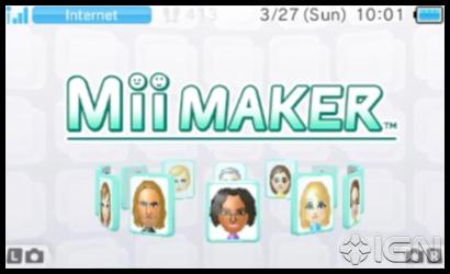 File:MiiMakerTitleScreen.jpg
