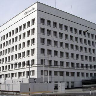 Nintendo main headquarter in Japan