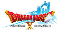Dragon Quest X: Waking of the Five Tribes Online