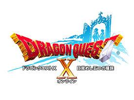 File:Dragon Quest X logo.jpg