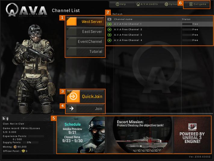 Avaimg interface