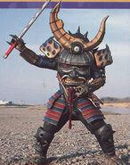 Samurai Doll Org