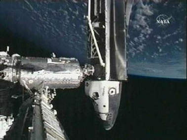 File:AtlantisInternationalSpaceStation.jpg