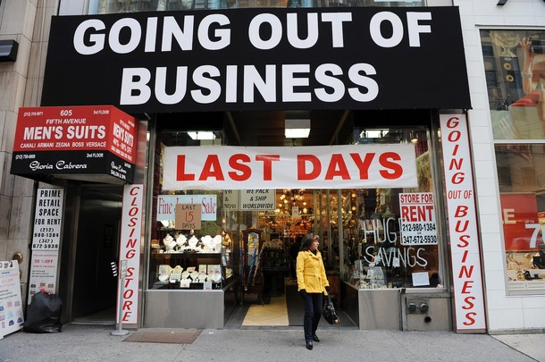 File:GoingOutOfBusiness.jpg