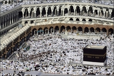 File:GrandMosque2006Hajj.jpg