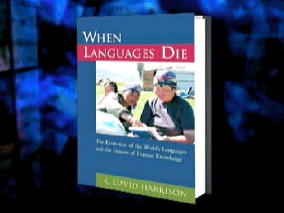 File:BOOKWhenLanguagesDie.jpg