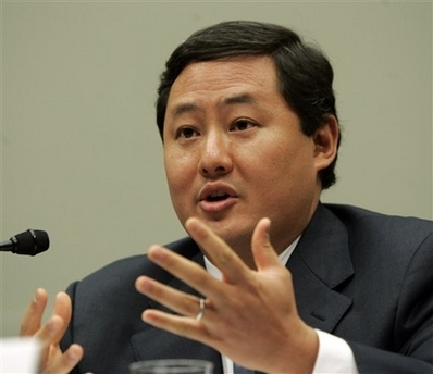 File:JohnYoo06-26-2008.jpg